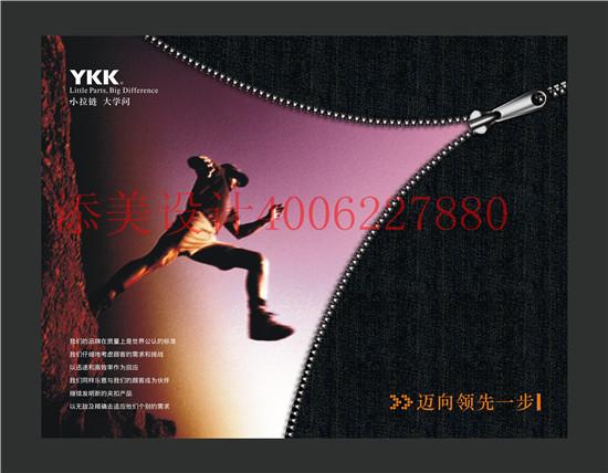 直型拉网展架2.3x3m.jpg
