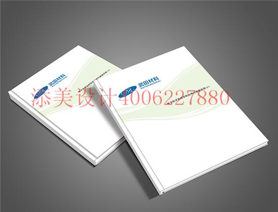 签约湖南武田电子材料有限公司—宣传画册设计