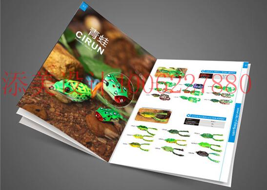 签约深圳海之寶漁具有限公司—渔具画册设计