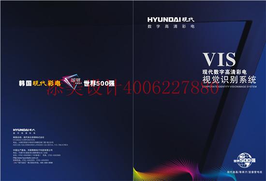签约河源青雅科技电子有限公司—宣传画册设计