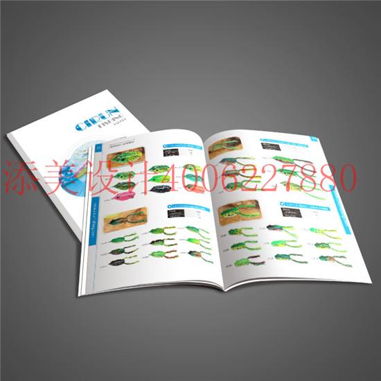 渔具画册设计