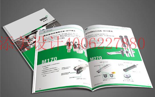 签约广州汉尼达贸易有限公司—宣传画册设计