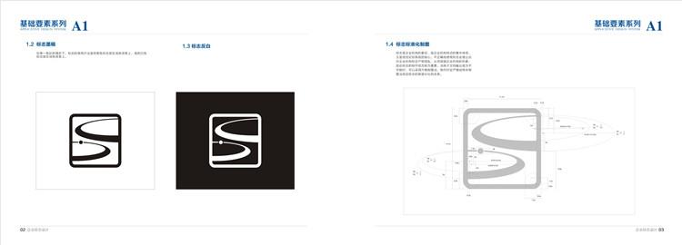 宽松-VI设计
