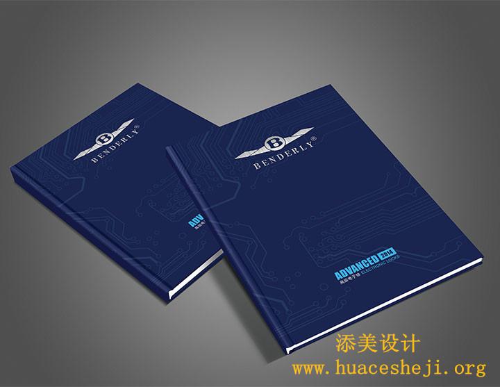 画册设计-添美设计