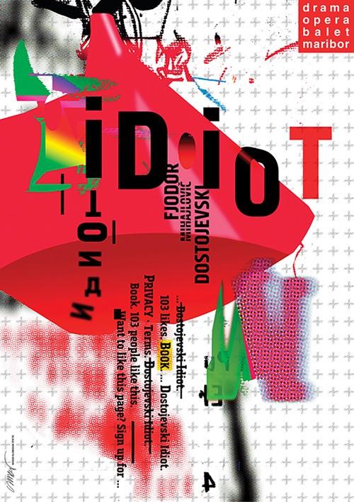 2015年玻利维亚国际海报双年展入围作品:文化海报类