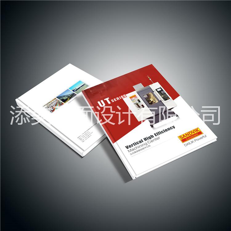 大力机器工业股份有限公司-宣传册设计-案例解析