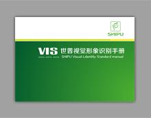 东莞市世普照明科技VI设计