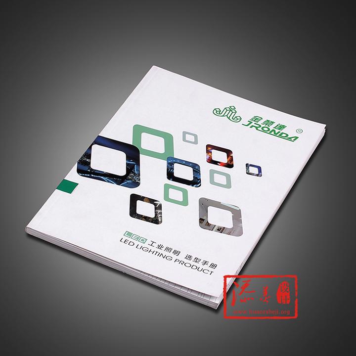 金荣达宣传画册设计案例