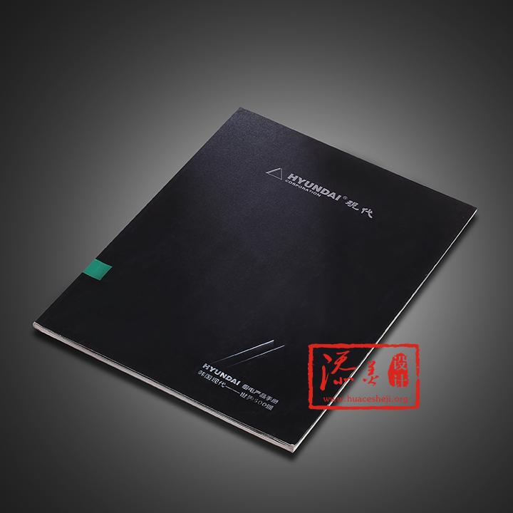 韩国现代宣传册设计案例