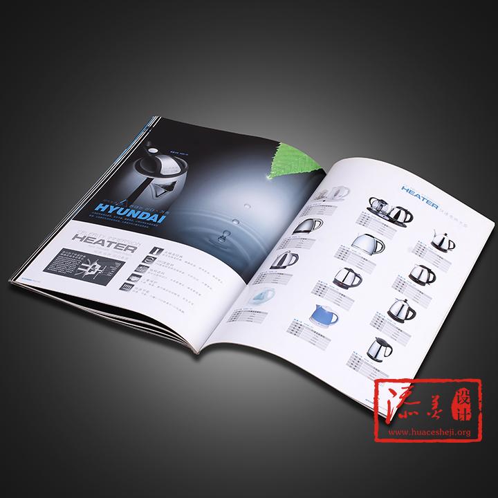 韩国现代宣传册设计案例欣赏