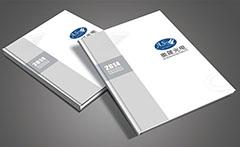 奥晟LED画册设计