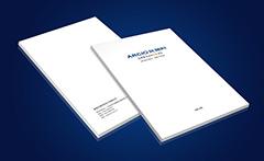 艾瑞科机械制造行业画册设计