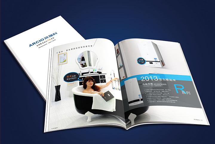 艾瑞科画册设计