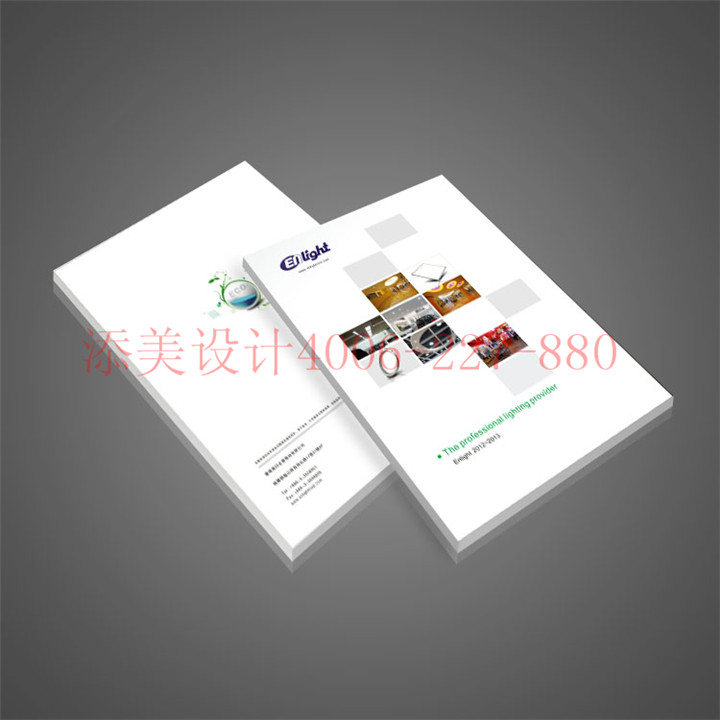 半导体led产品画册设计--爱康半导体照明