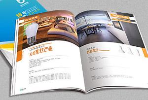 如何做具有销售力的LED行业宣传画册?