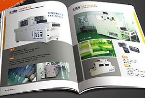 专业机械行业画册设计,做顾客想看的营销型画册