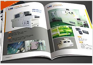东莞光圣机械产品画册