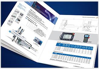 汉亚自动化设备机械画册